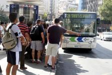 Mayo de 2014: Unidad de acción de gobierno y oposición a favor del recurso de revisión instado por el penalista Fernando Mateas